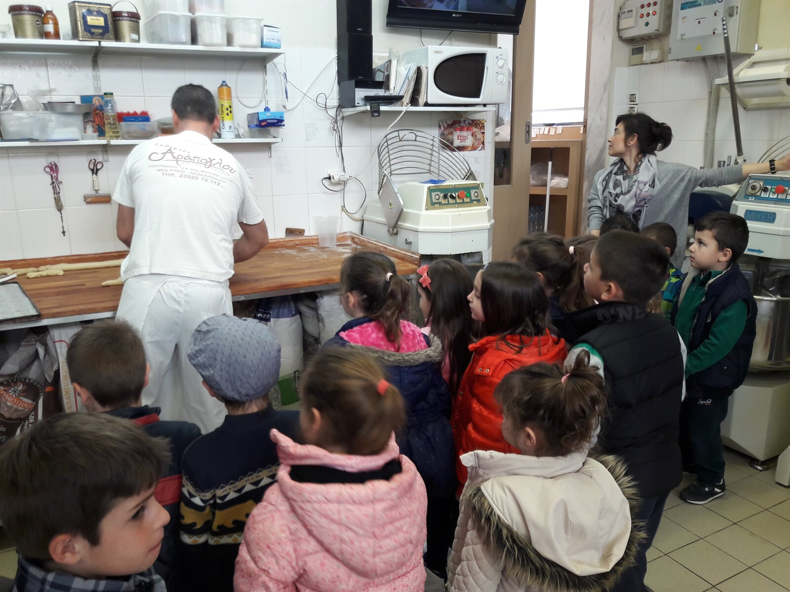 Παρουσίαση στο Αρτοζαχαροπλαστείο Αράπογλου στο Νέο Ρύσιο Θεσσαλονίκης